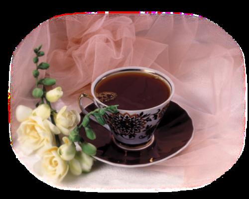 kahve gifleri ile ilgili görsel sonucu